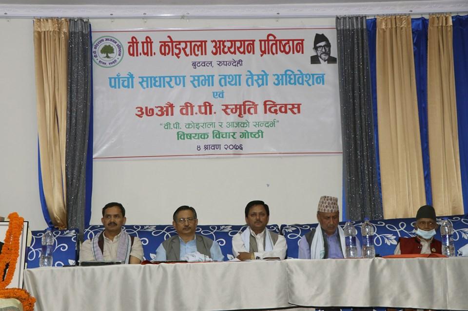ओली सरकार ज्ञानेन्द्र पथमा : प्रमुख सचेतक खाँण