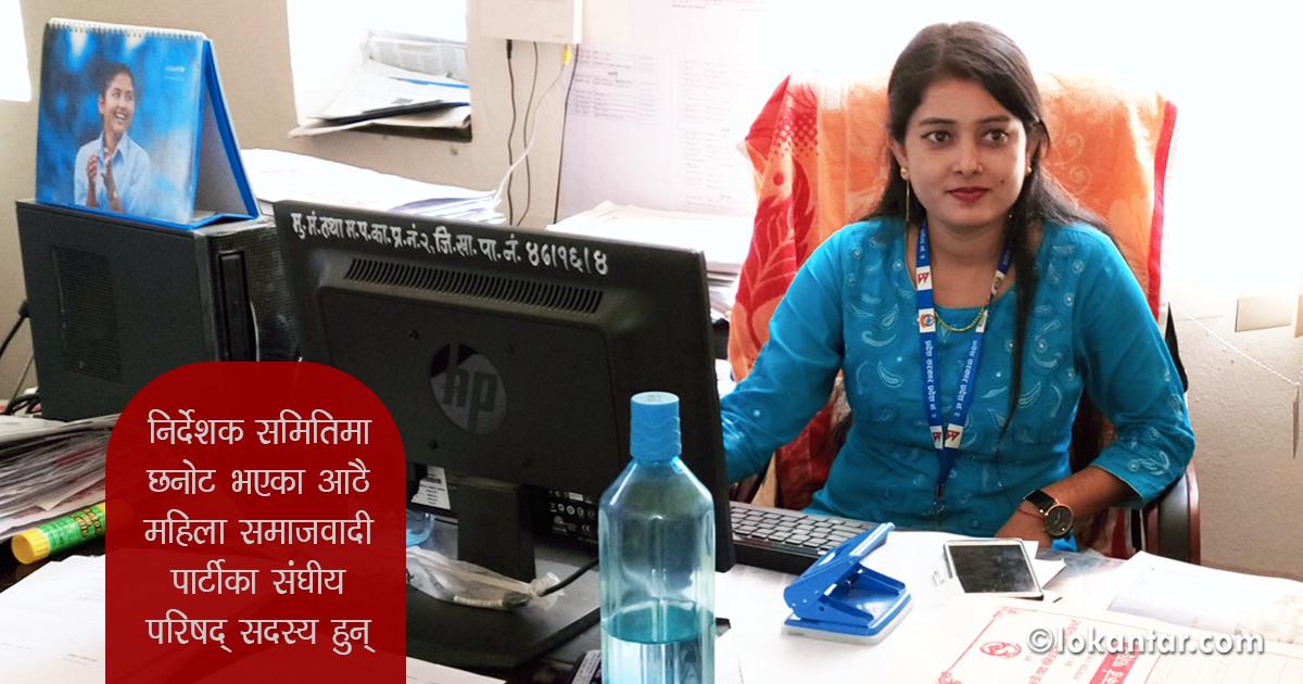 'बेटी पढाऊ अभियान' बन्यो कार्यकर्ता भर्तीकेन्द्र, स्वयंसेवकलाई नै २१ हजार तलब