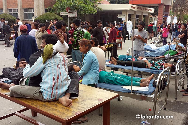 त्यो त्रासदीपूर्ण भूकम्पका बेला काठमाडौंका सीडीओ एकनारायण अर्यालको भोगाइ