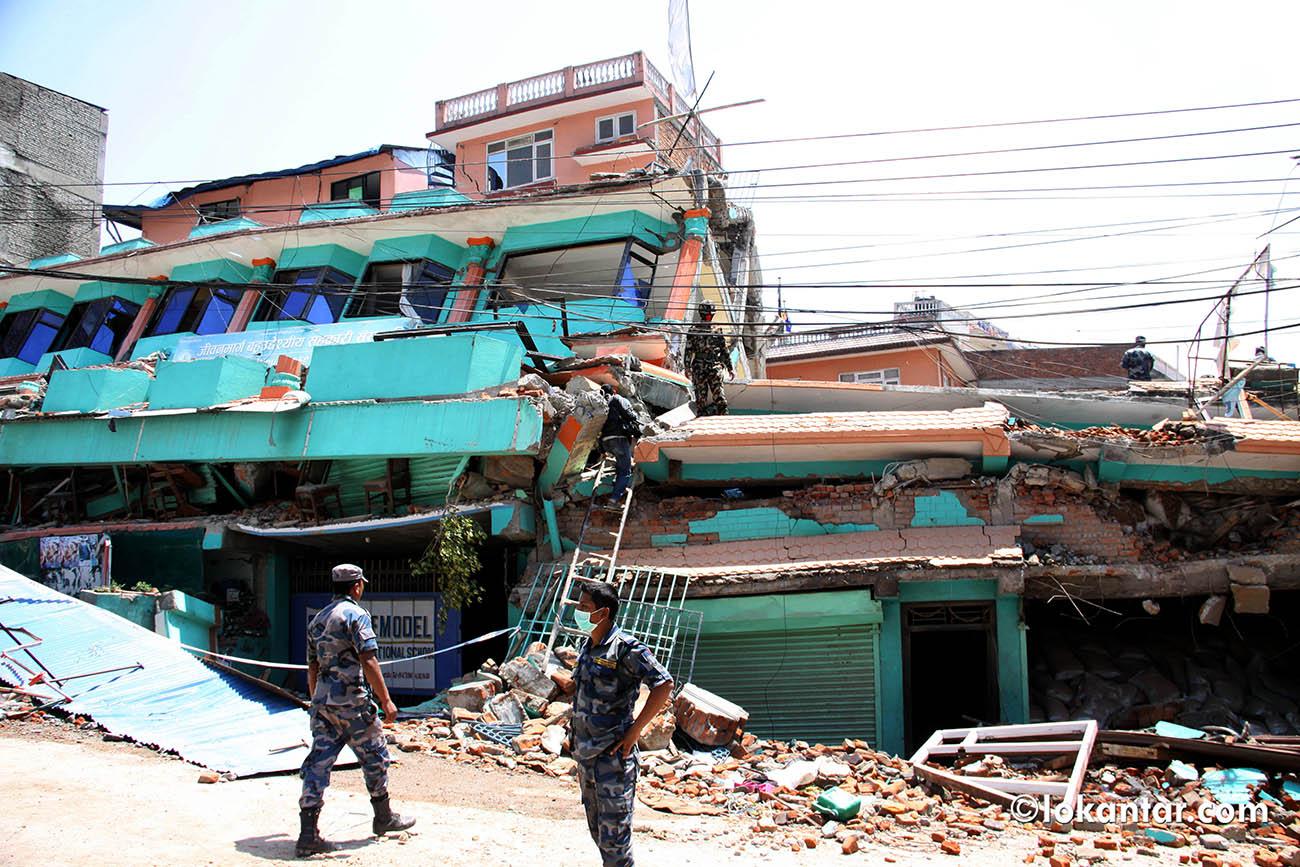 स्मृति विनाशकारी भूकम्प : हेर्नुस् तस्वीरमा !