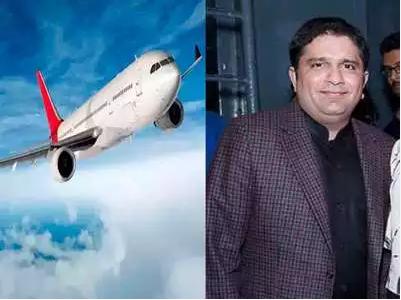 विमान अपहरणको हल्ला फिँजाउने व्यक्तिलाई ८ करोड रुपैयाँ जरिवाना