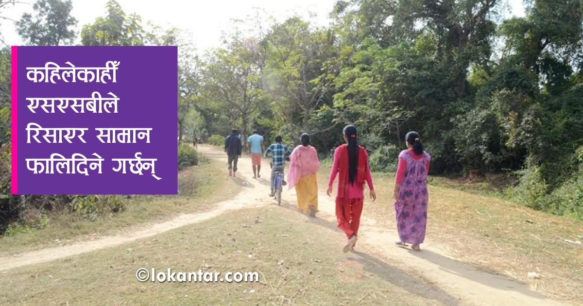 एसएसबीको हुकुममा चलेको सीमा नाका : नेपालीलाई 'चन्दनचौकी' मोह