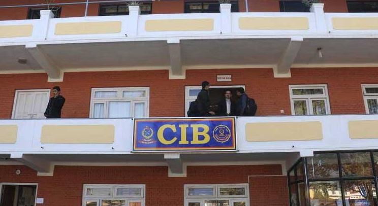 पाँचथर हत्याकाण्ड अनुसन्धान : तालिमप्राप्त कुकुरसहित सीआईबीको टोली खटियो