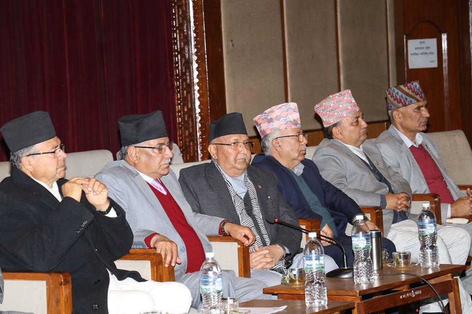 नेकपा संसदीय दलको बैठक बस्दै