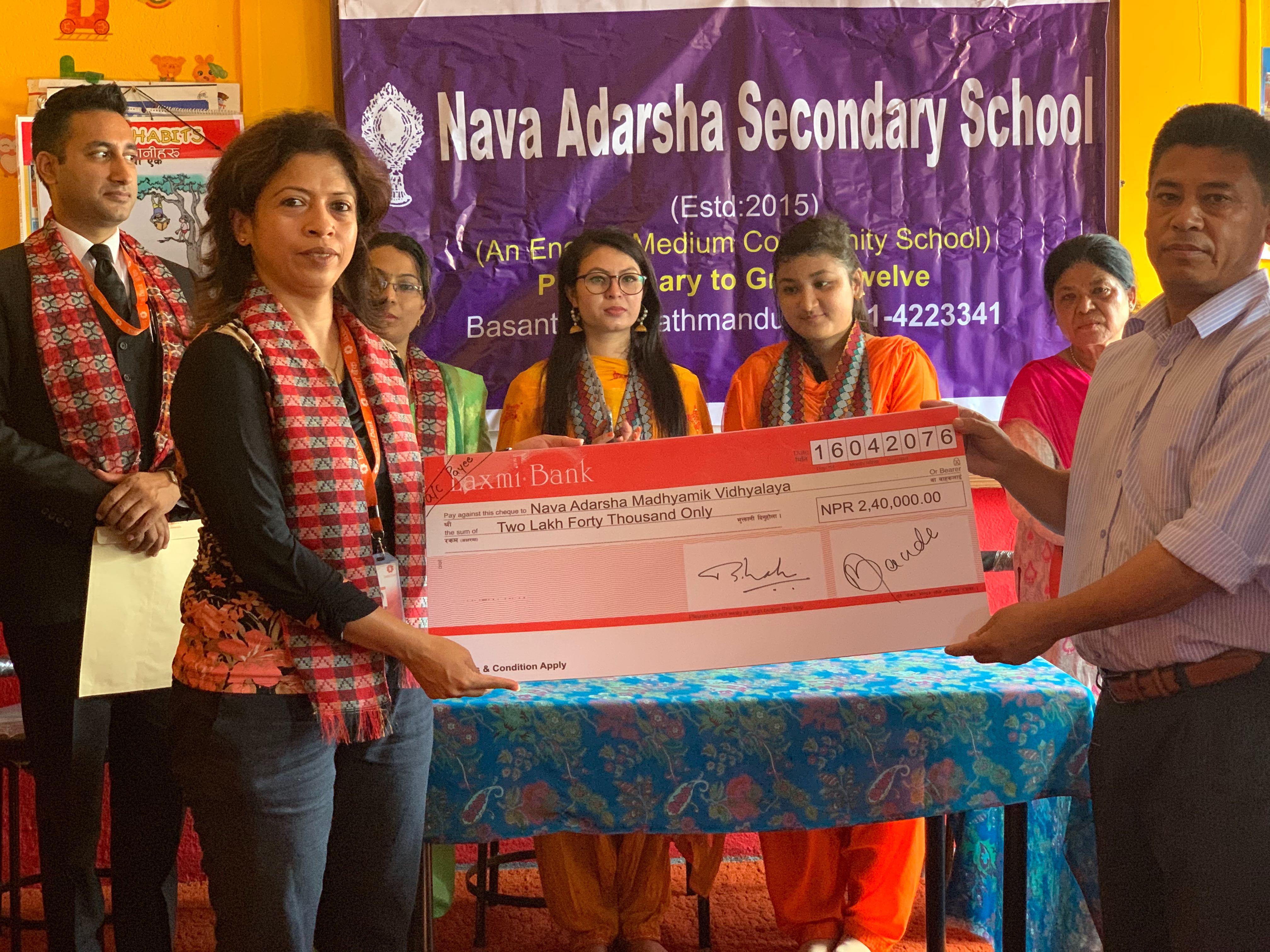 विद्यार्थीको खाजाका लागि लक्ष्मी बैंक र लक्ष्मी केयर्सको सहयोग