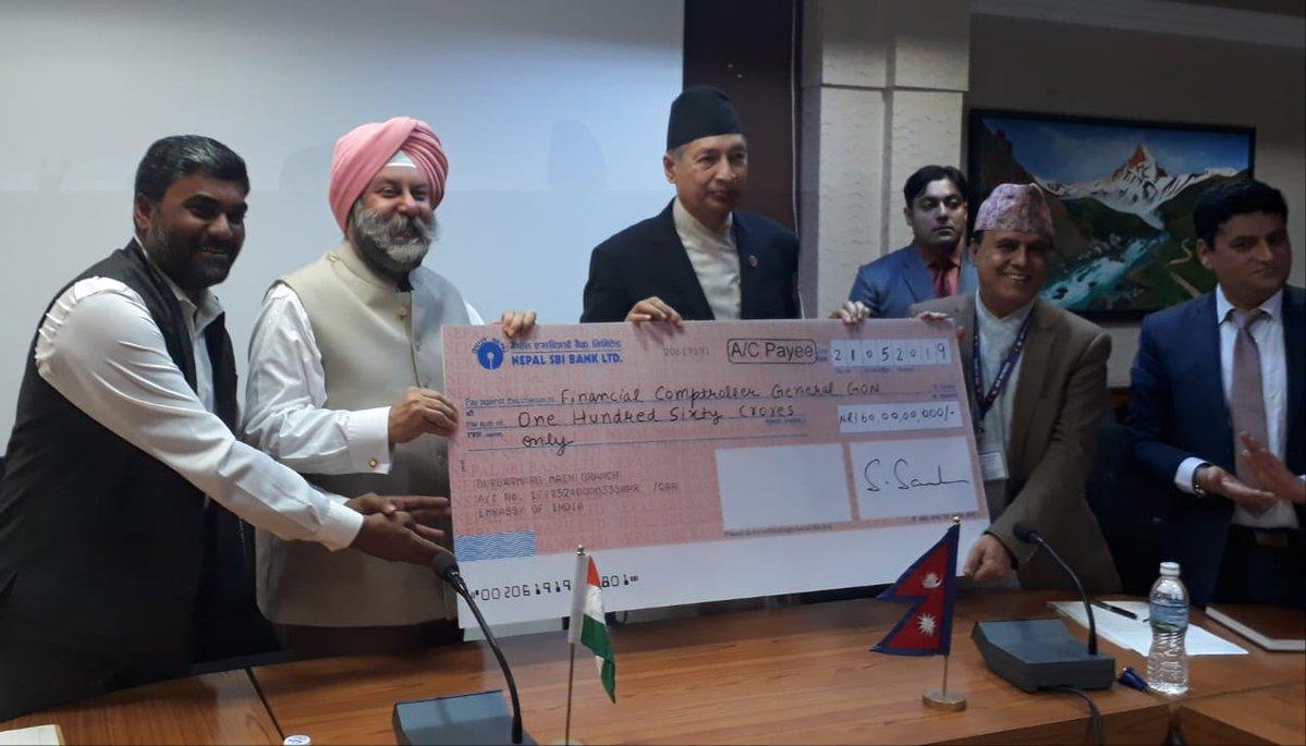पुनर्निर्माणका लागि भारतद्वारा डेढ अर्ब उपलब्ध