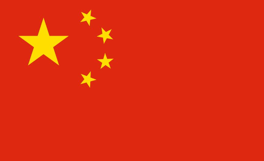 चीनको रेष्टुरेन्टमा ६ को मृत्यु, ९ घाइते