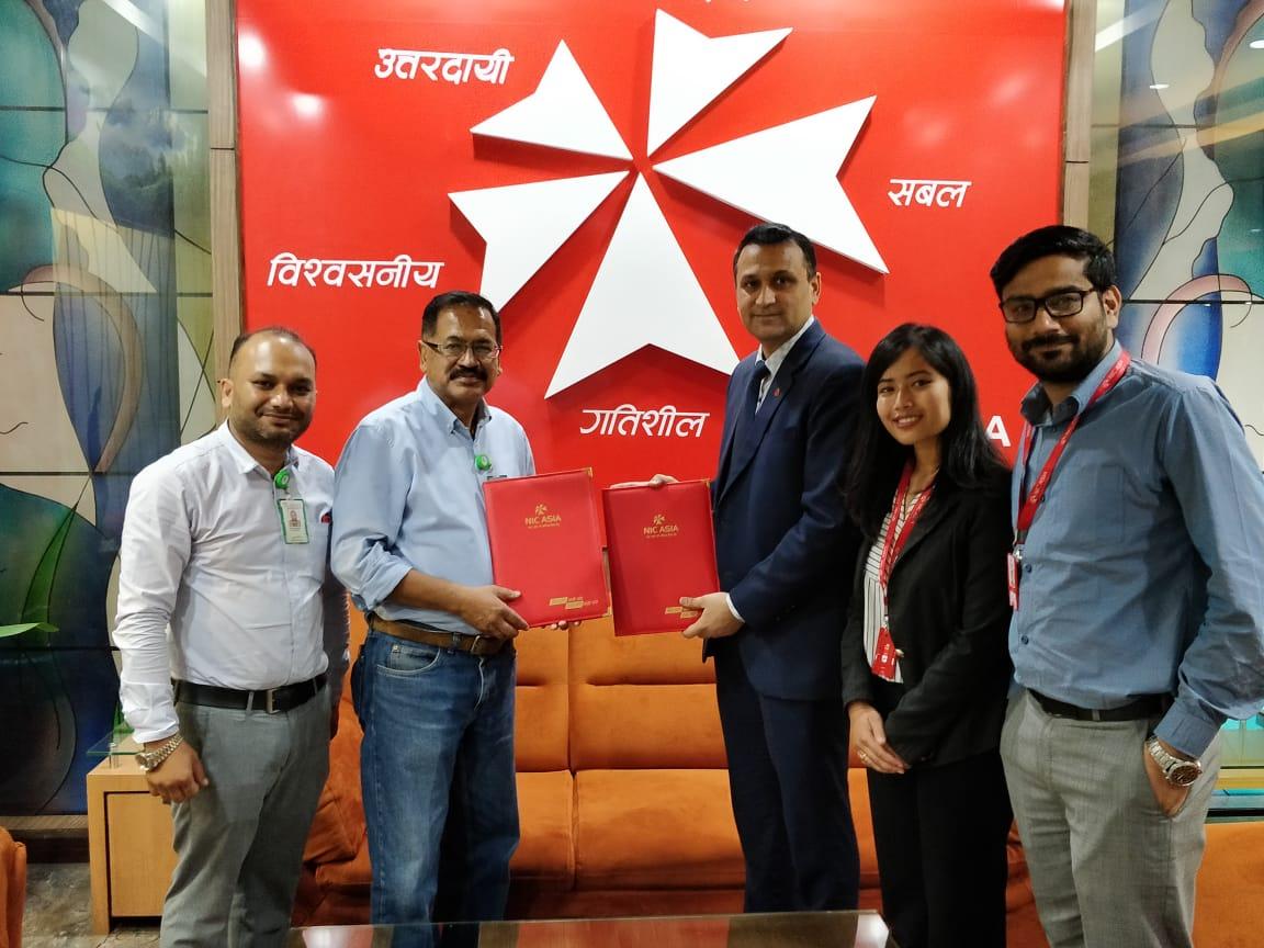 एनआईसी एशिया बैंक र चिरायु हस्पिटल काठमाडौंबीच सम्झौता