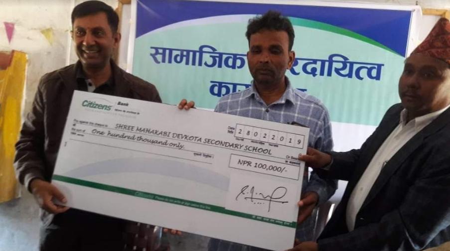 सिटिजन्स बैंकद्वारा महाकवि देवकोटा माविलाई आर्थिक सहयोग प्रदान