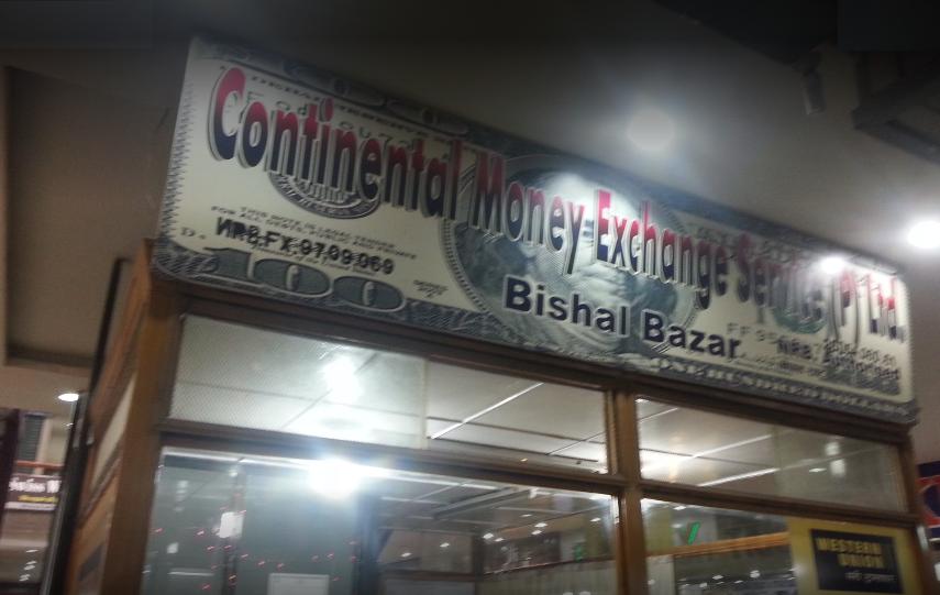मनि एक्सचेन्जको आवरणमा हुन्डी कारोबार, काठमाडौंबाट ३५ लाखसहित २ जना पक्राउ