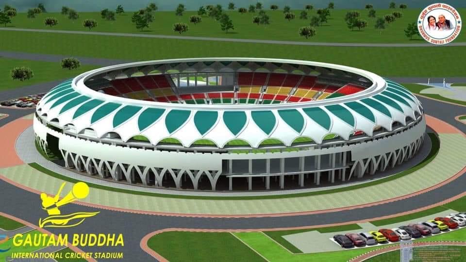 अन्तर्राष्ट्रिय क्रिकेट स्टेडियम बनाउन विद्यालयले दियो १ लाख ५० हजार