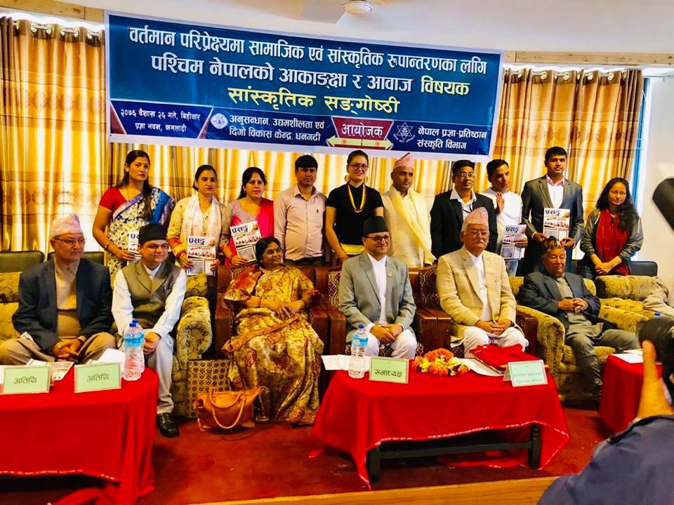 भाषा र संस्कृतिको सदुपयोग गरे नेपाली धनी बन्छ : अध्यक्ष तिमिल्सना