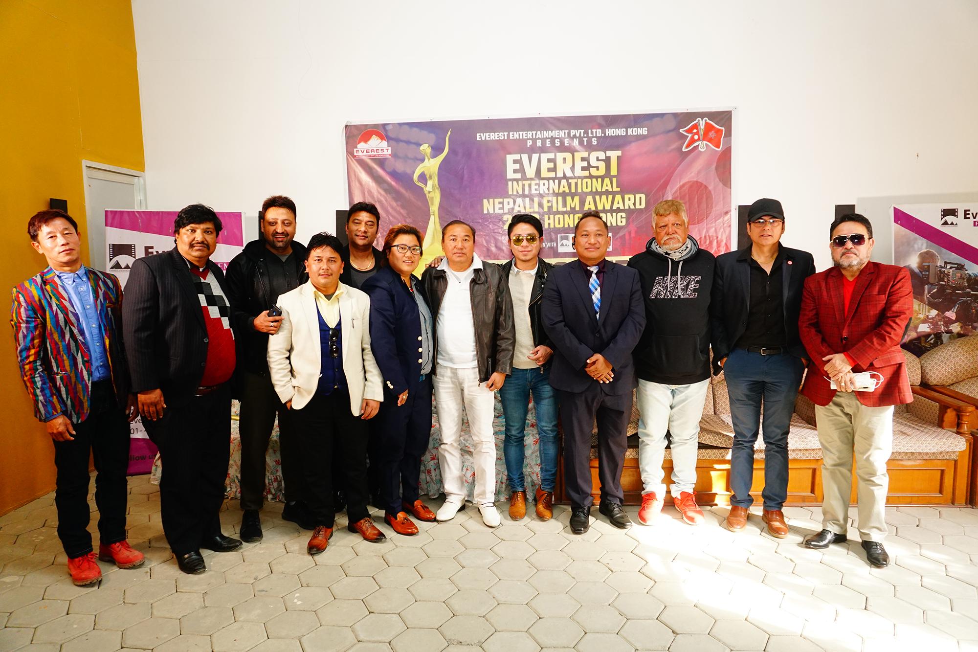 हङकङमा नेपाली फिल्म अवार्ड हुने