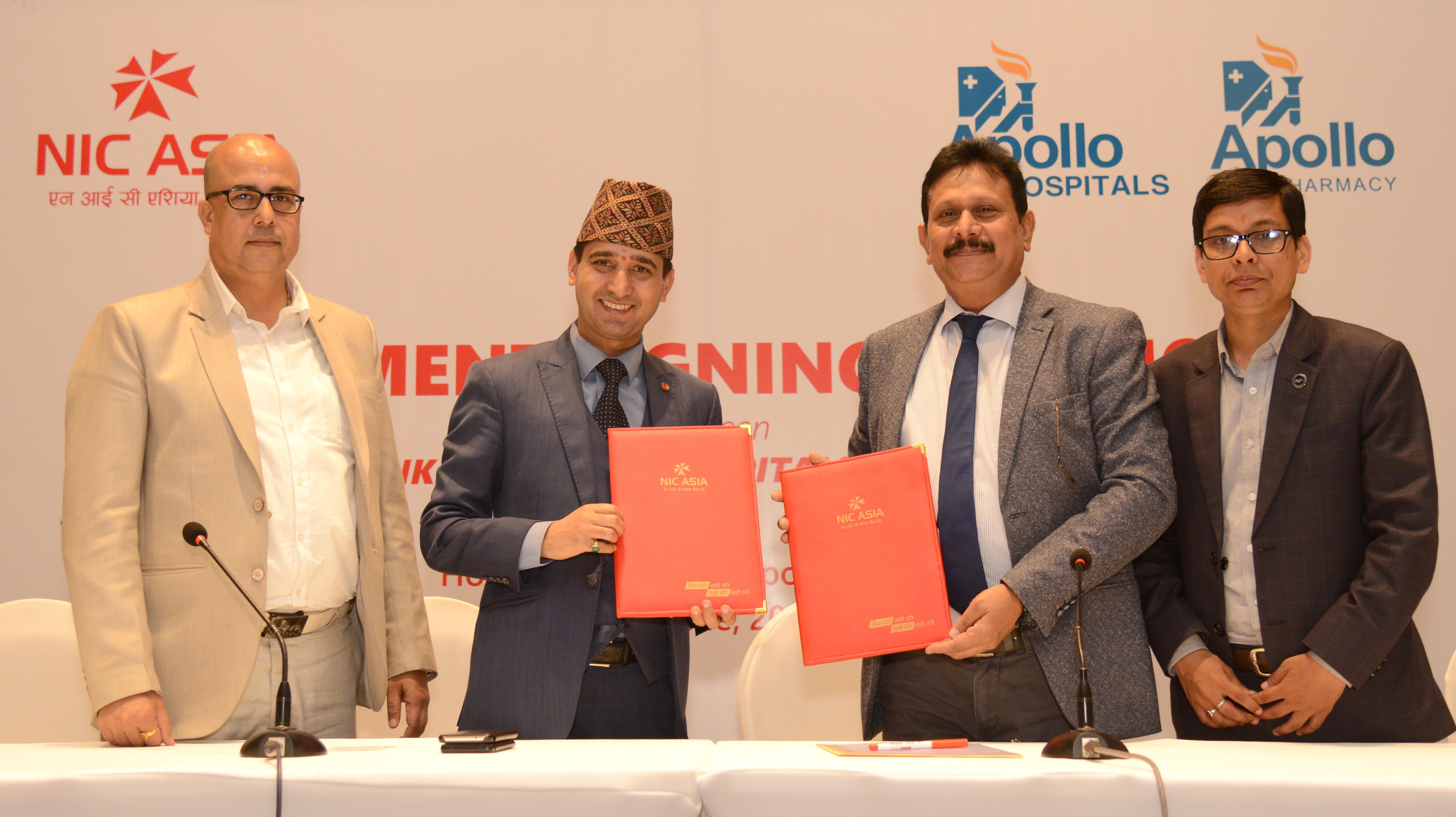 एनआईसी एशिया बैंक र एपोलो हस्पिटलबीच सम्झौता
