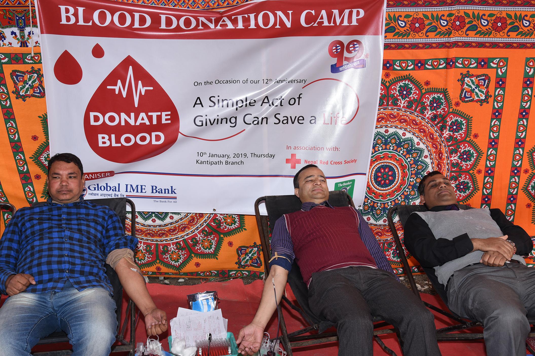 ग्लोबल आईएमई बैंकको १२ औं वार्षिकोत्सवको अवसरमा रक्तदान