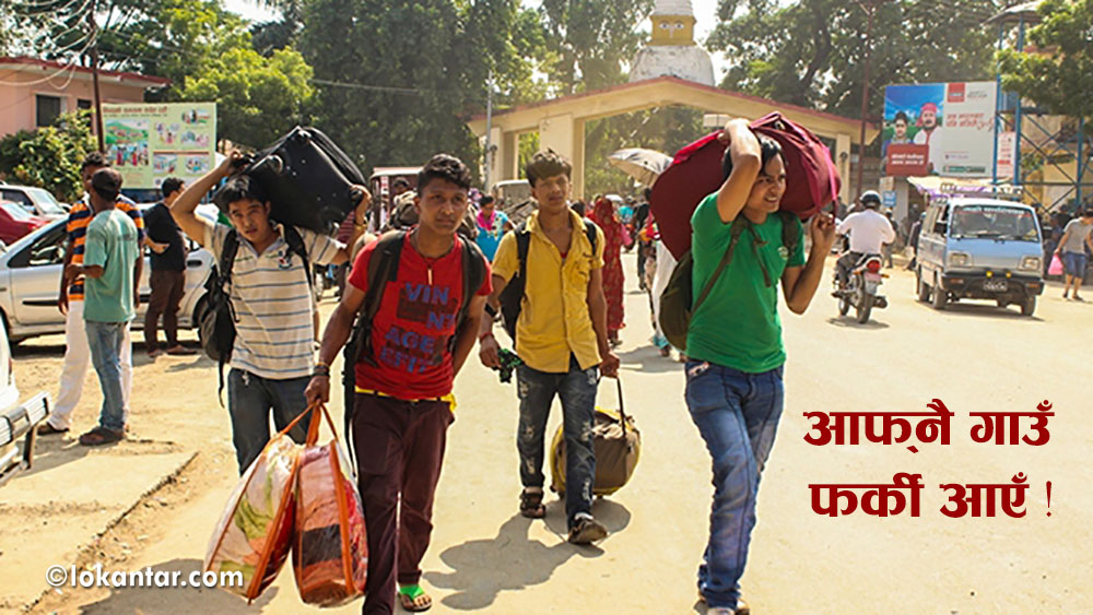 दशैं मनाउन झोला र सुटकेस बोकेर भारतबाट स्वदेश फिर्ता हुँदै नेपाली