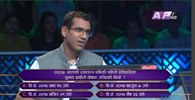 राजीव जैन बने 'करोडपति', को बन्छ करोडपतिमा मिलाए १५ वटै प्रश्नको जवाफ