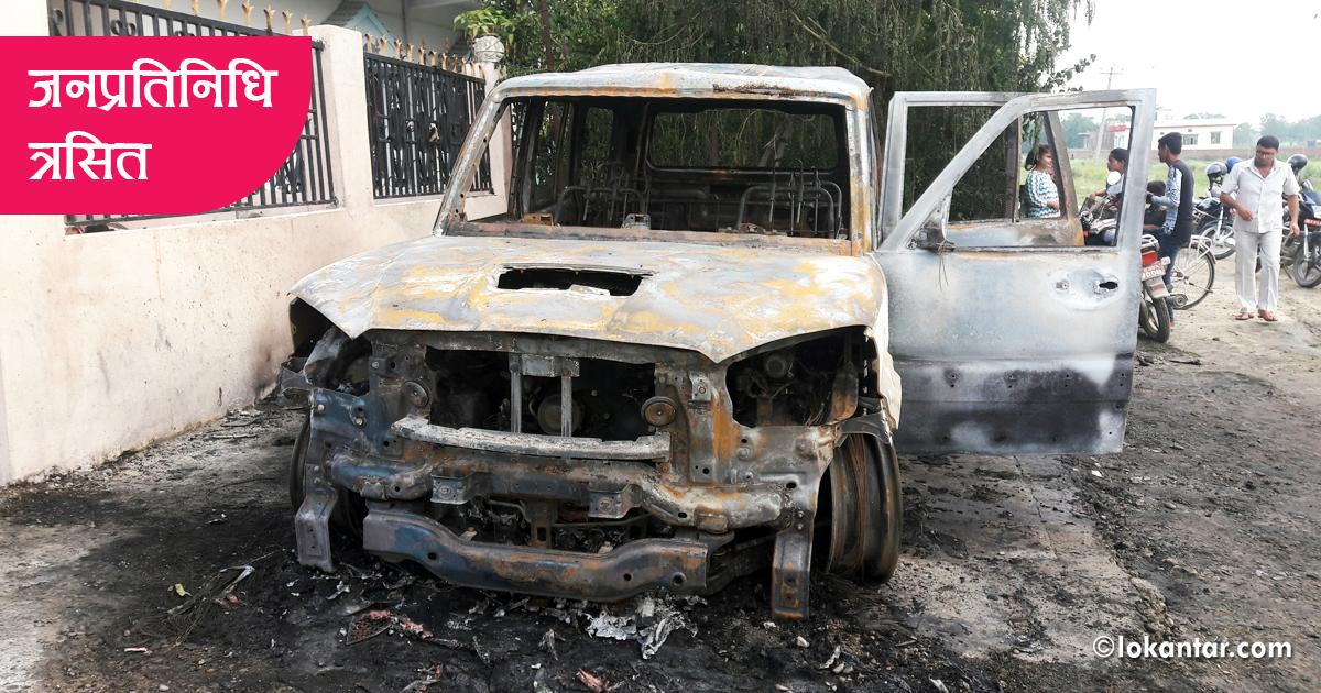 प्रदेशमा विप्लवको सुरक्षा चुनौती : सरकारी गाडी नै असुरक्षित