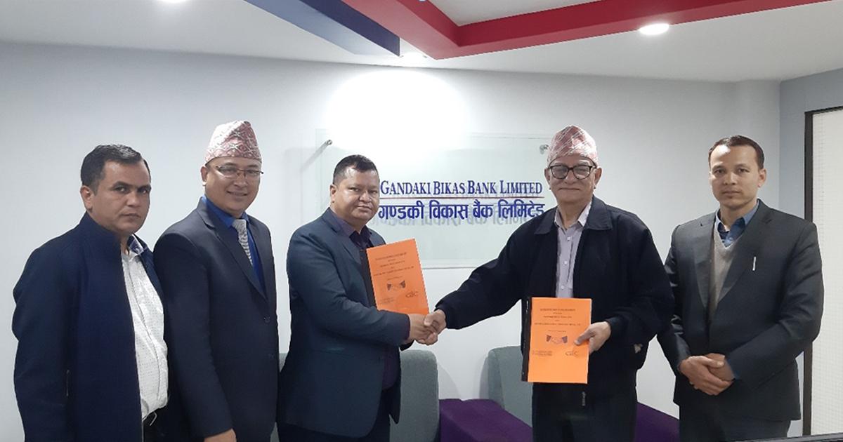 जीआईसी नेपाल र गण्डकी विकास बैंकबीच बैंकास्योरेन्स सम्झौता