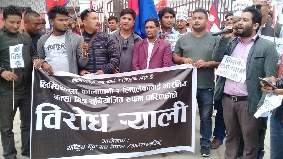 धनगढीमा 'गो ब्याक इन्डिया' भन्दै प्रदर्शन
