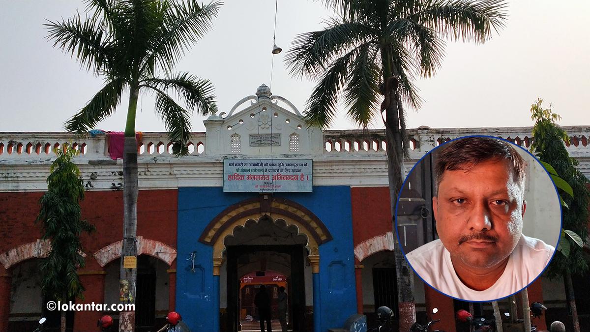 गुठी जग्गामा बनेको धर्मशालामा भारतीयको रजाइँ, ९३ वर्षदेखि भारत पुग्दै आम्दानी !