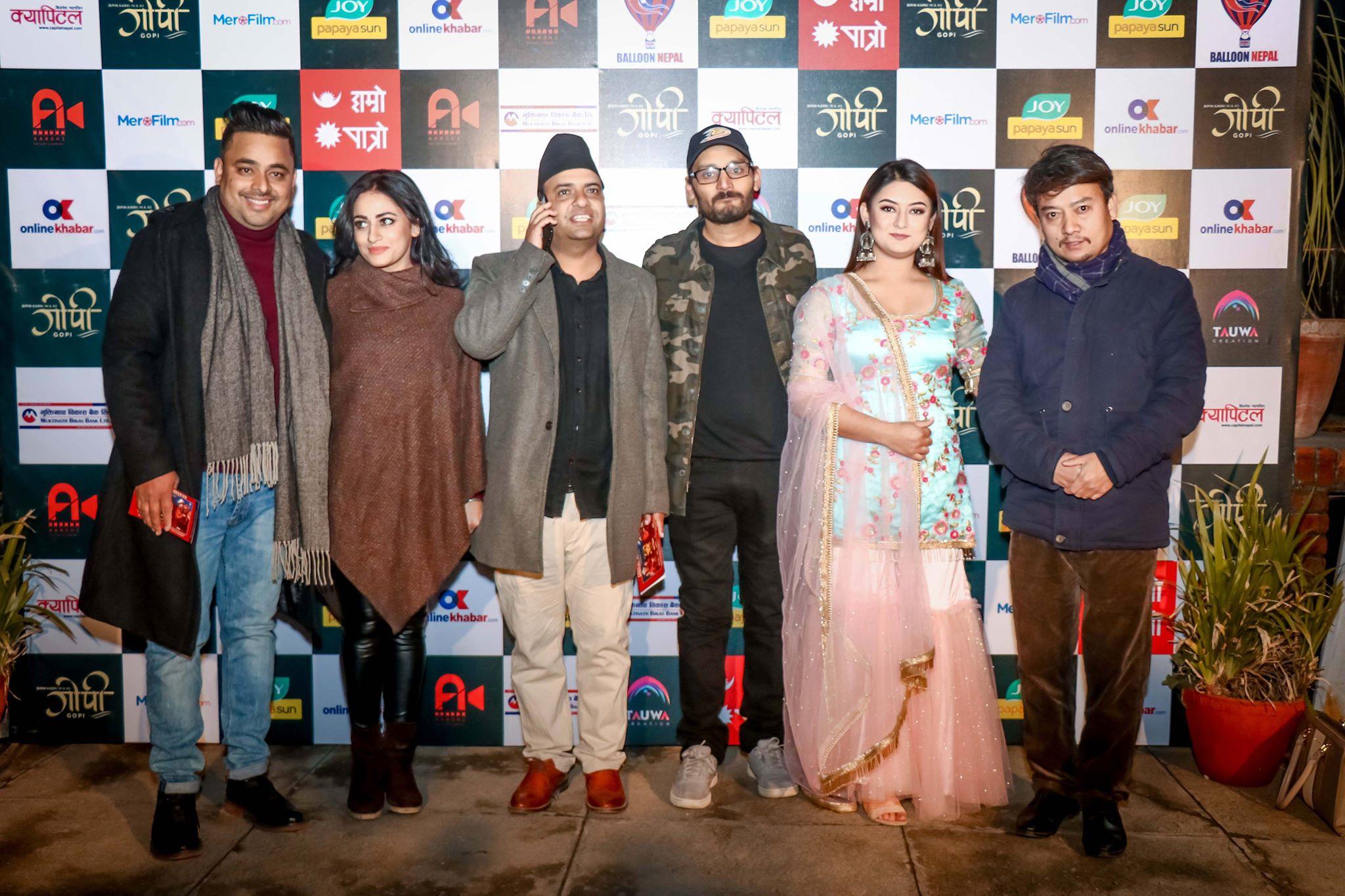 चलचित्र 'गोपी'को विशेष शोमा कलाकारदेखि नेतासम्मले दिए यस्तो प्रतिकृया