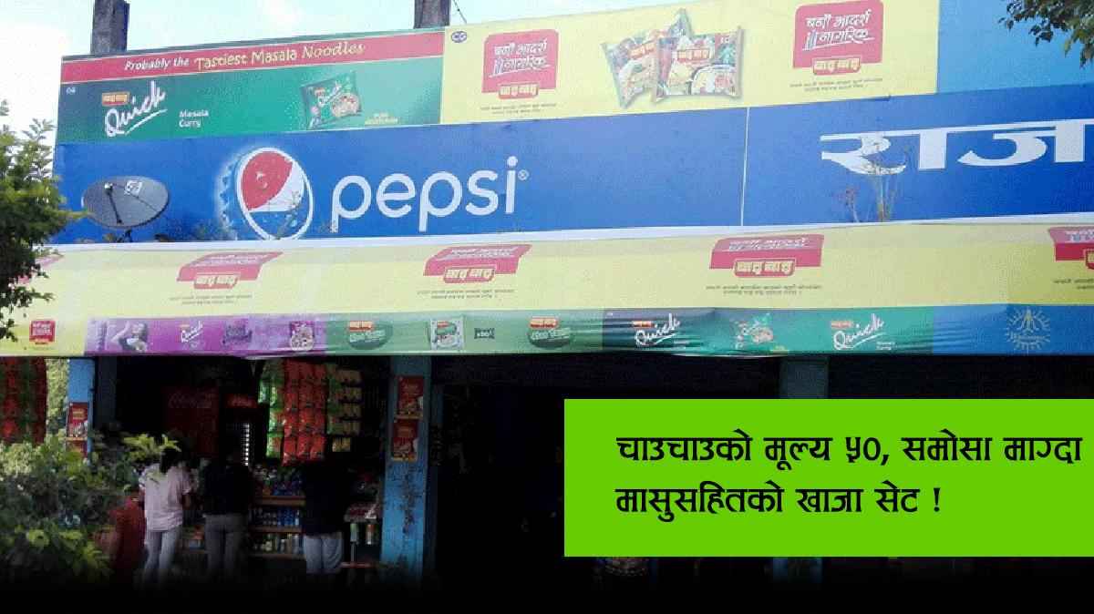 राजमार्गमा ठगिँदै दशैंमा घर जाने यात्रु, सरकारी अनुगमन काठमाडौंमै केन्द्रित !