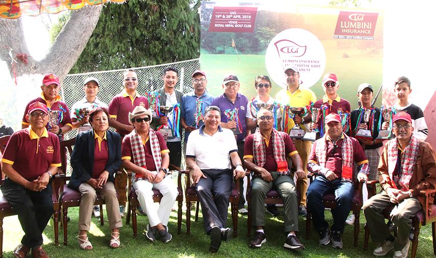 'लुम्बिनी इन्सुरेन्स इन्टरनेशनल गल्फ टुर्नामेन्ट-२०१९' सम्पन्न