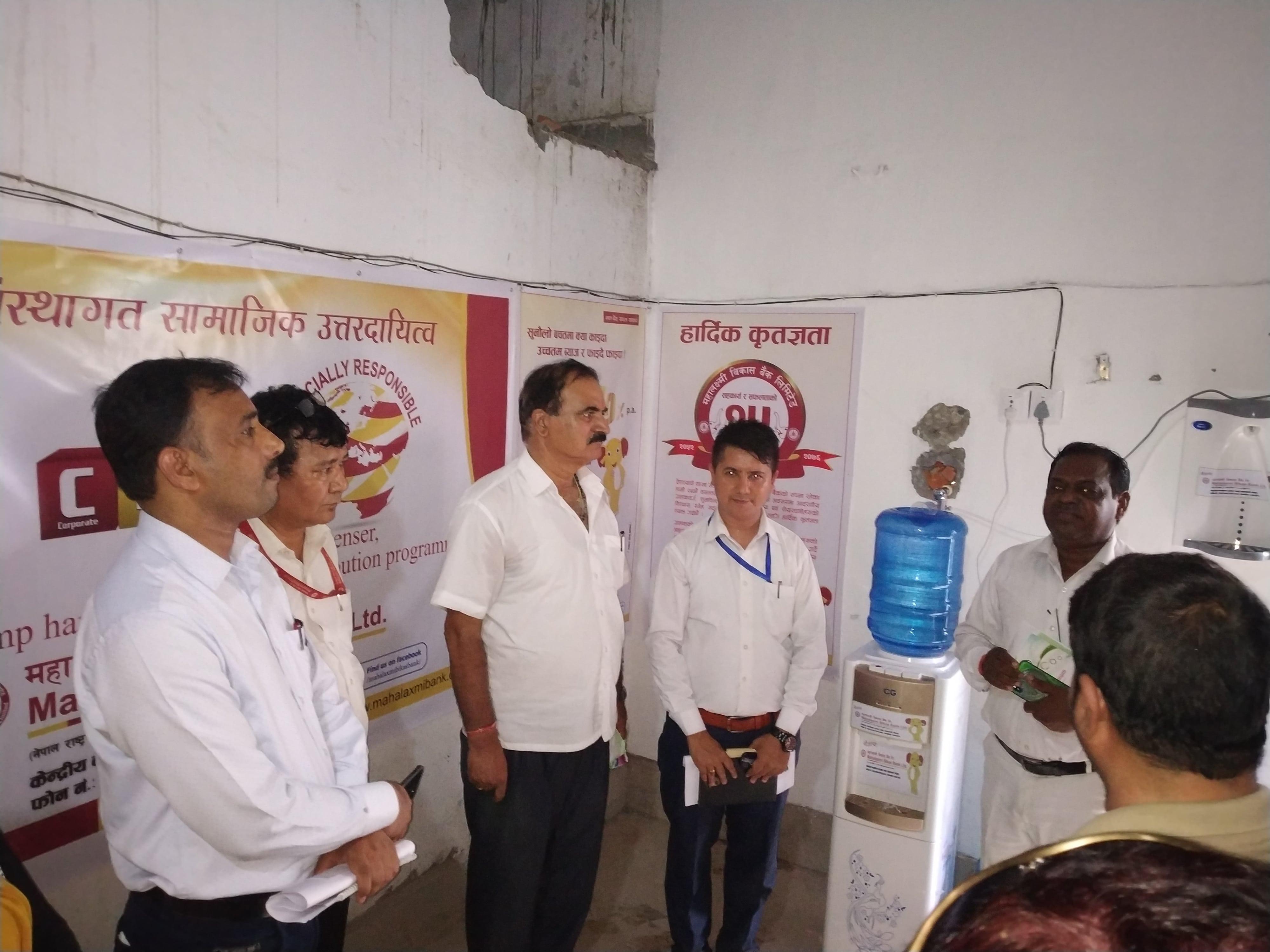 महालक्ष्मी विकास बैंकद्वारा अस्पतालमा वाटर मोटर मेसिन जडान