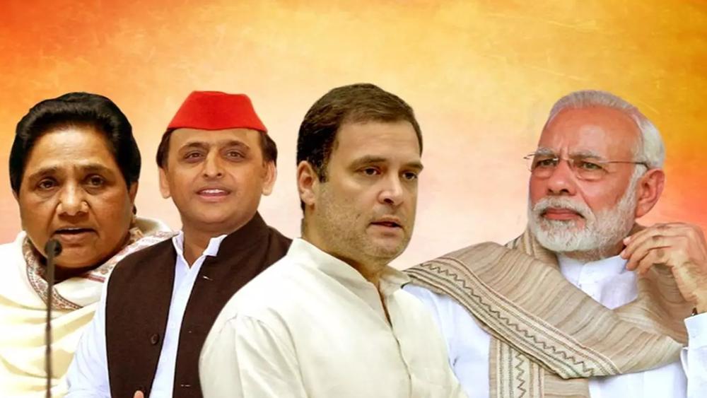 इण्डियाको चुनावमा छर-छिमेकीको चासो