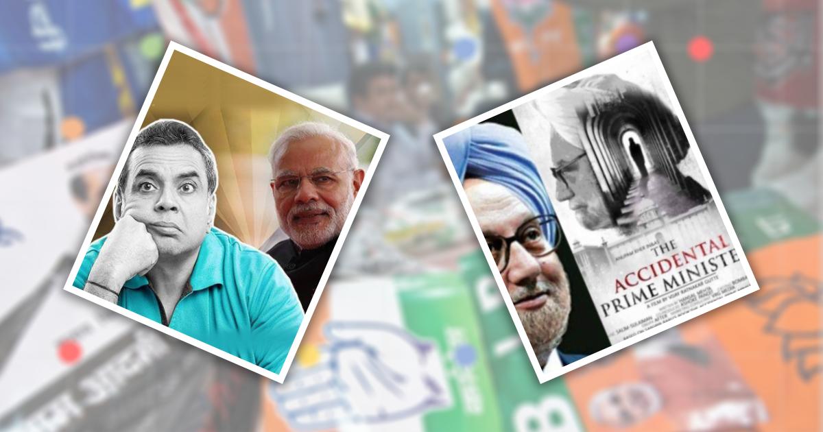 चुनावको प्रभाव भारतीय फिल्ममा– मोदीलाई महान् बनाउनेदेखि मनमोहनको 'मानहानि' गर्नेसम्म