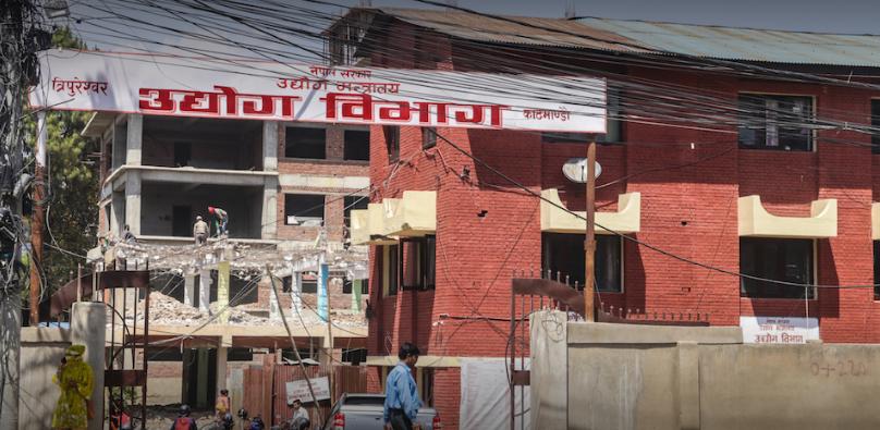 काठमाडौंमा ५ हजार साना उद्योग दर्ता, साढे ४ अर्ब बढी रकम उठ्यो