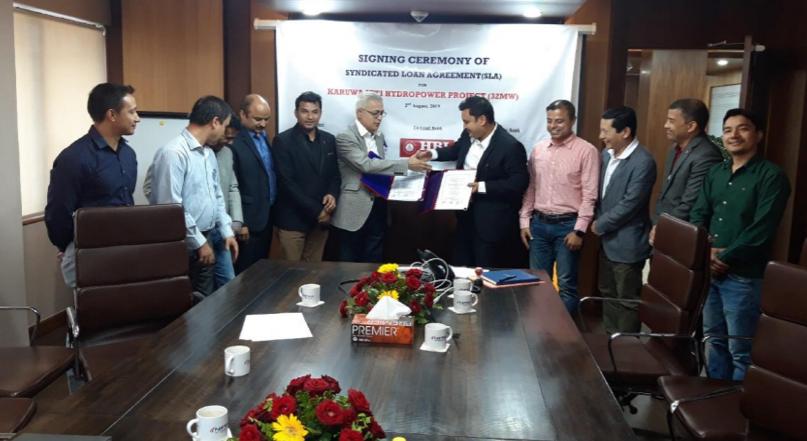 नेपाल इन्फ्रास्ट्रक्चर बैंकले गर्यो लगानीको शुरूवात