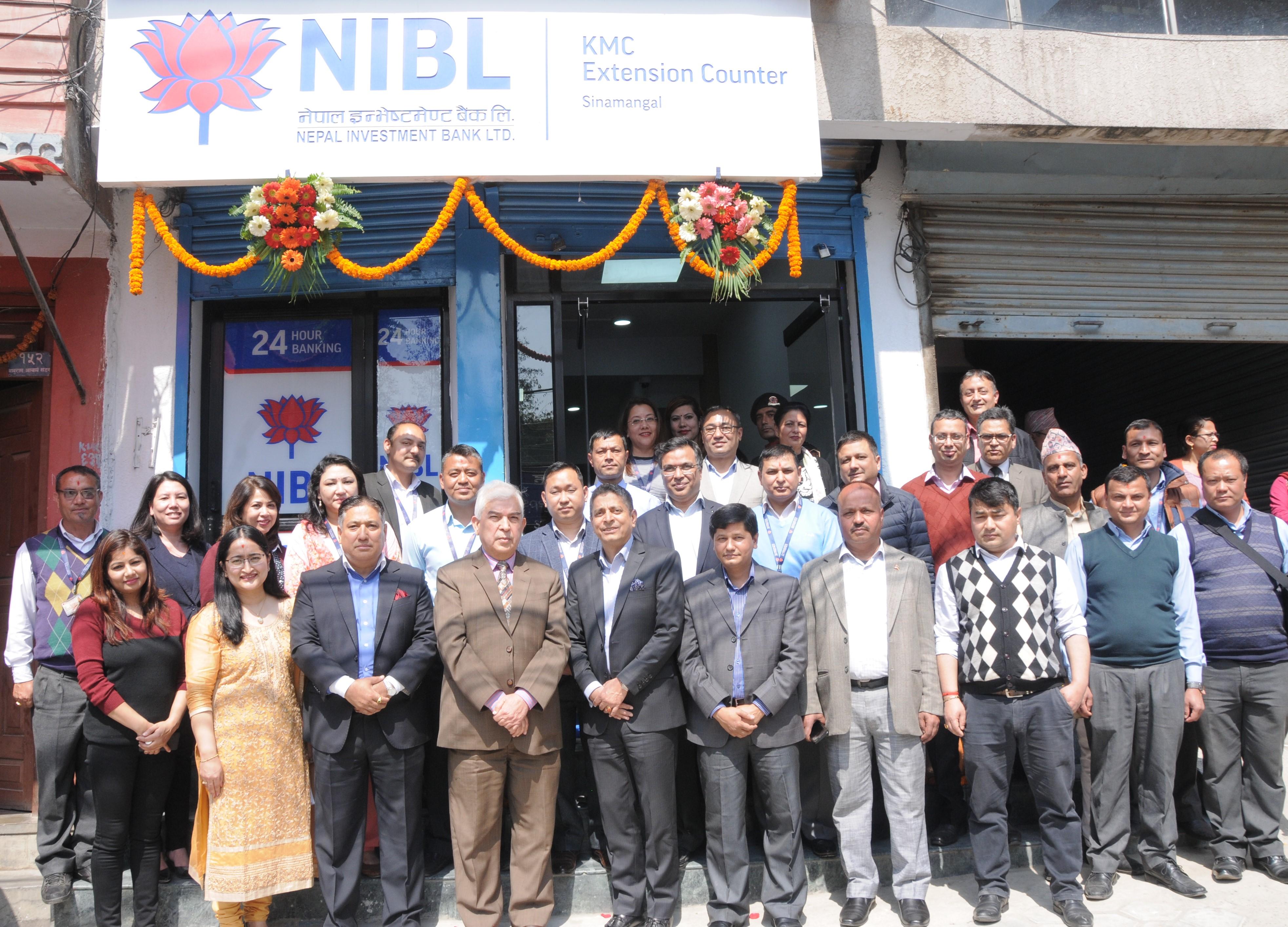 काठमाडौं मेडिकल कलेजमा इन्भेष्टमेण्ट बैंकको काउन्टर र एटीएम