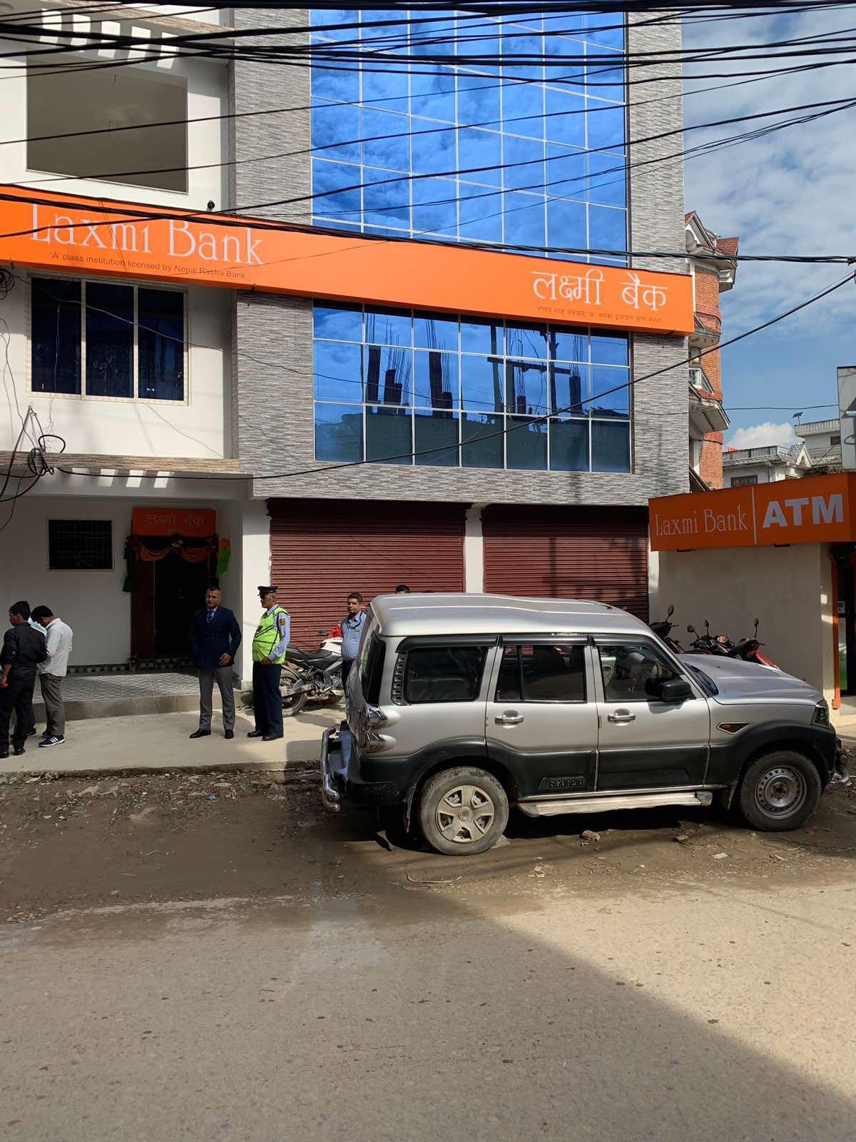 काठमाडौं र मोरङमा लक्ष्मी बैंकको शाखा विस्तार