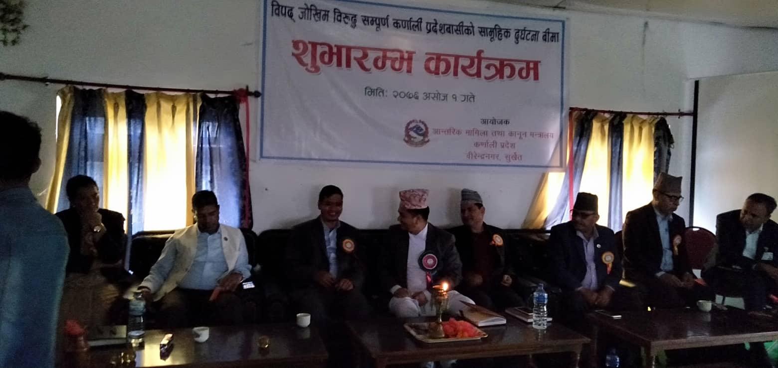 प्रदेशमा 'समाजवादी' सम्झौता : सरकारले गर्यो सबै प्रदेशवासीको दुर्घटना बीमा