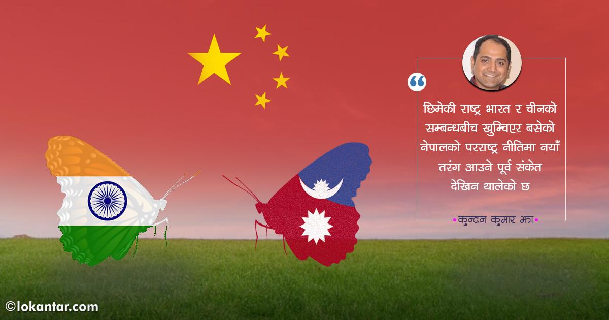 परराष्ट्र नीति : अर्को असफलताको समीप नेपाल