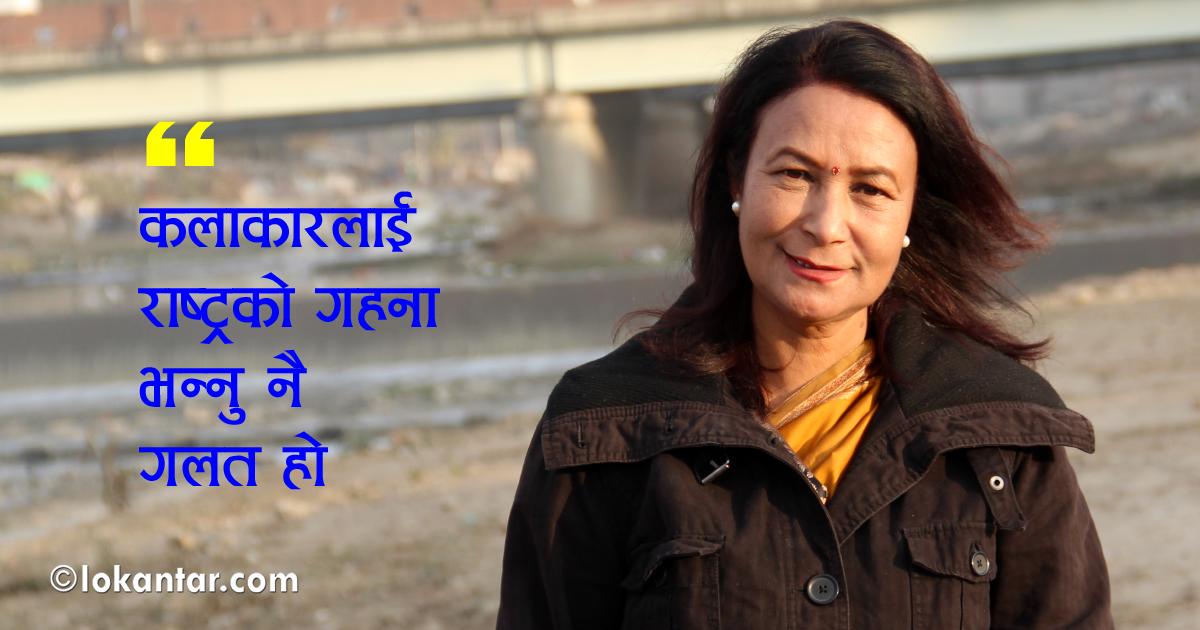 दार्जिलिङमा जन्मिएर नेपालमा जमेकी गायिका कुन्ती, संगीत प्रेममै भेट्टाइन् प्रेमी