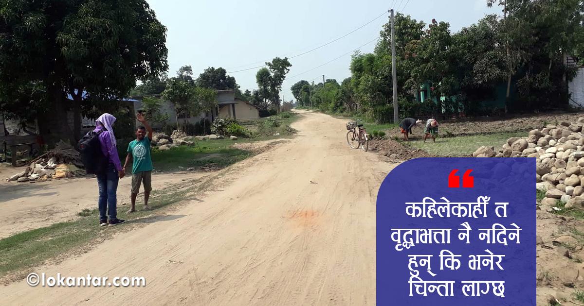 स्थानीय तहमा सीमा विवाद : विकास योजना र बजेट छुट्याउन कन्जुस्याइँ