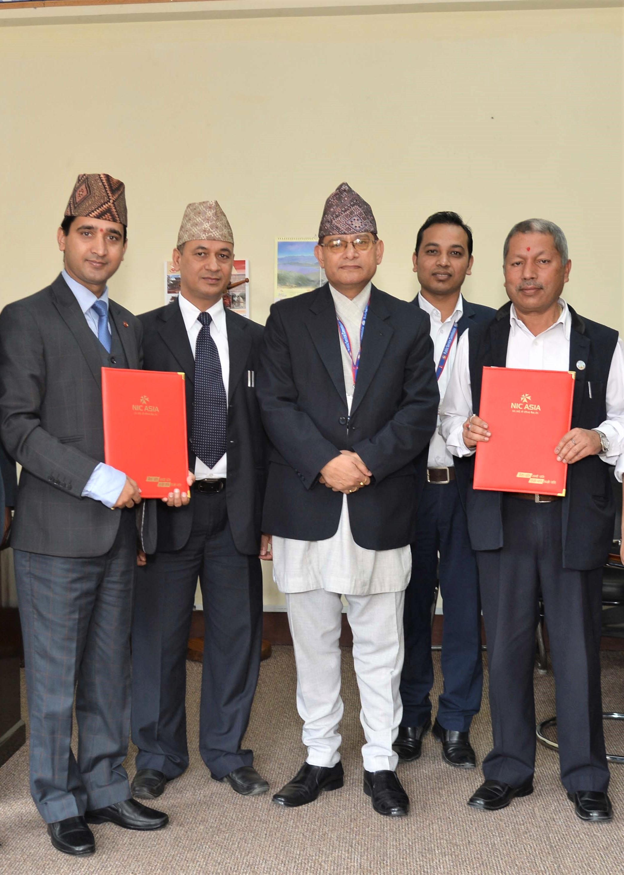 एनआईसी एशिया बैंक र लोक सेवा आयोगबीच राजस्व संकलन गर्ने सम्झौता