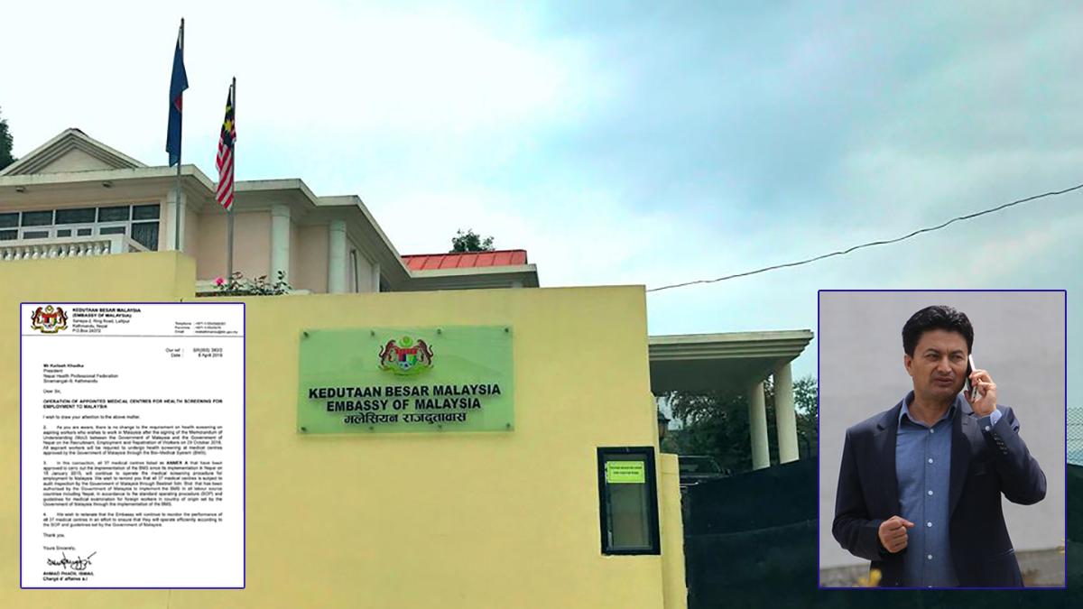 मलेसिया रोजगारी : बिचौलियाको प्रभावमा मलेसियन दूतावास, अस्पष्ट श्रम मन्त्रालय र रमिते जनता !