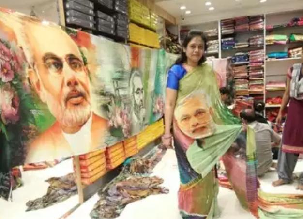भारतमा चुनावी सरगर्मी शुरू, बजारमा 'मोदी सारी'पछि 'राहुल-प्रियंका'