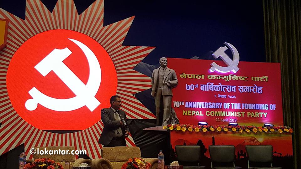 नेकपामा केन्द्रीय सदस्य हुँदाहुँदै ८ नेता बने जिल्ला सचिव !