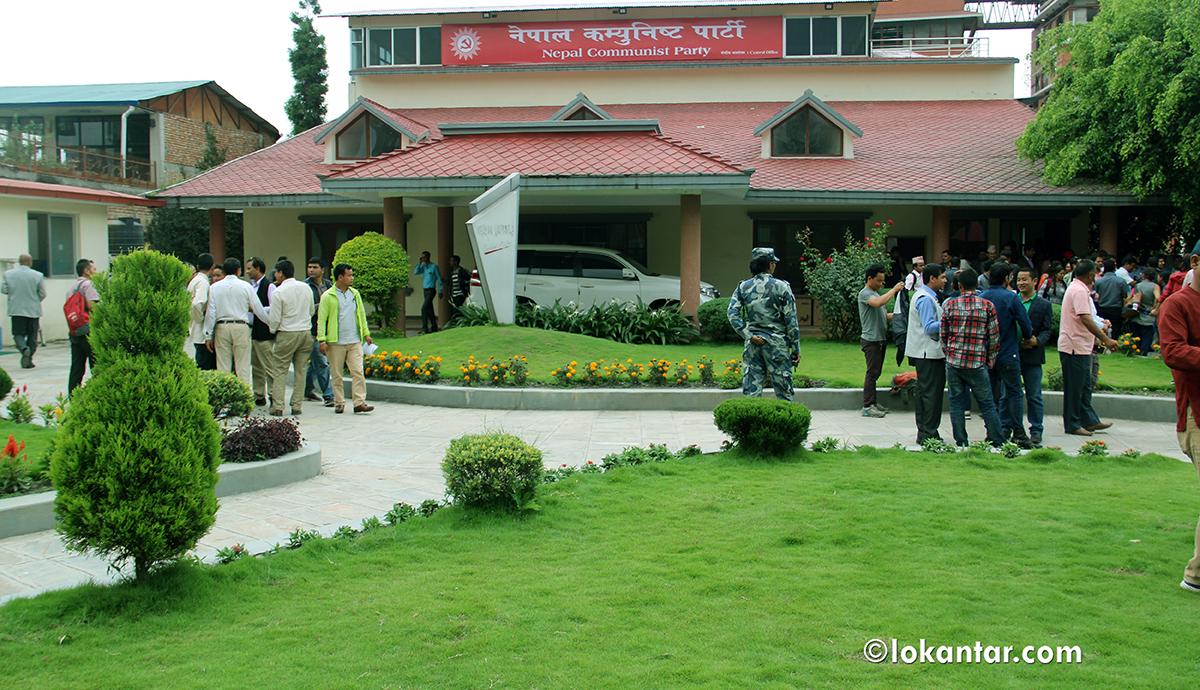 विवादको नयाँ शृंखलामा नेकपा : विभाग गठनदेखि सचिवालय बैठक अलपत्र