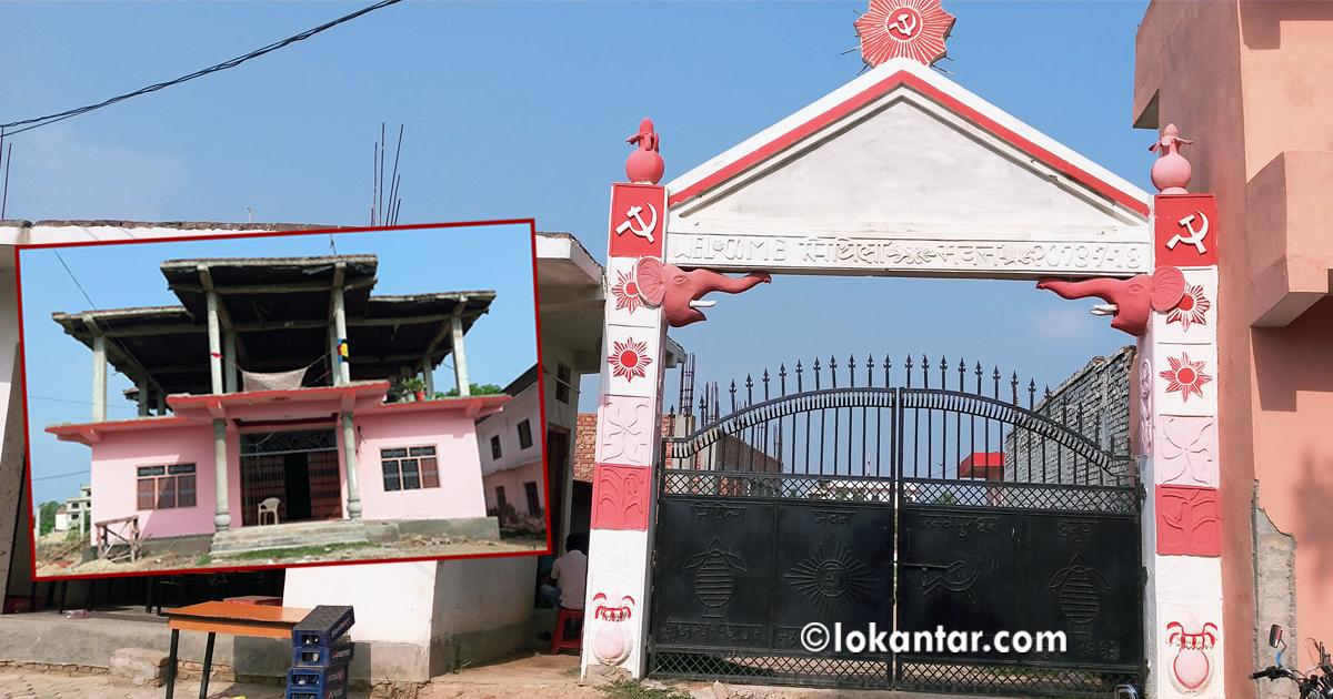 गुठीमा नेकपाको कुदृष्टि : जग्गा कब्जा गरेर बन्यो पार्टी कार्यालय, सरकारी संरक्षण
