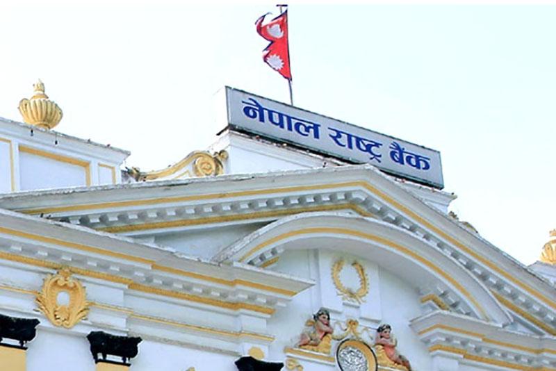 नेपाल राष्ट्र बैंकले भोलि जारी गर्दैछ दुई अर्बको ट्रेजरी बिल