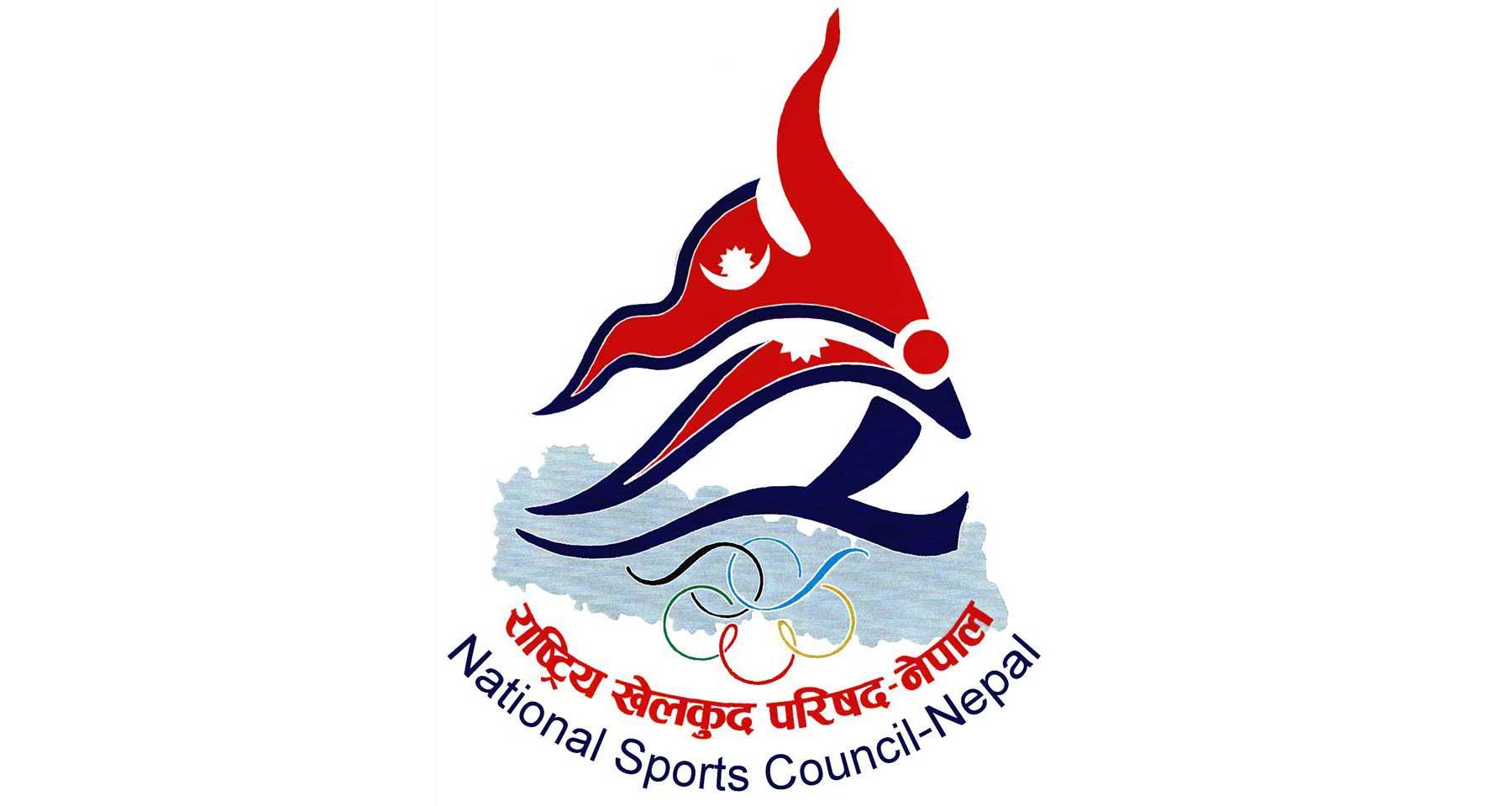 राष्ट्रिय खेलकुद परिषद्मा नियम विपरीत अनुदान र कर्मचारी