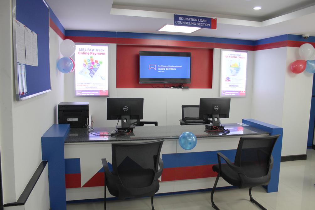 माछापुच्छ्रे बैंकको 'एजुकेसन हब' सेवा शुरू
