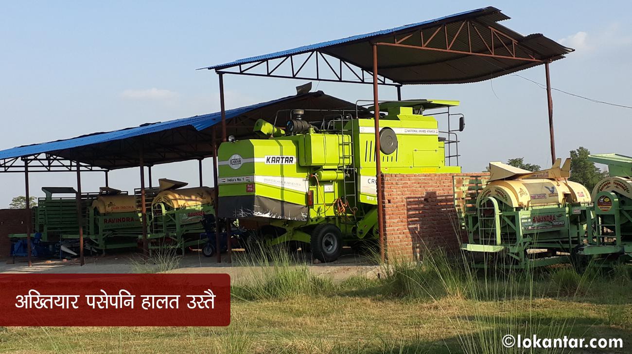 प्रधानमन्त्री कृषि परियोजनामा भद्रगोल : काम अधुरै, भुक्तानी पूरै
