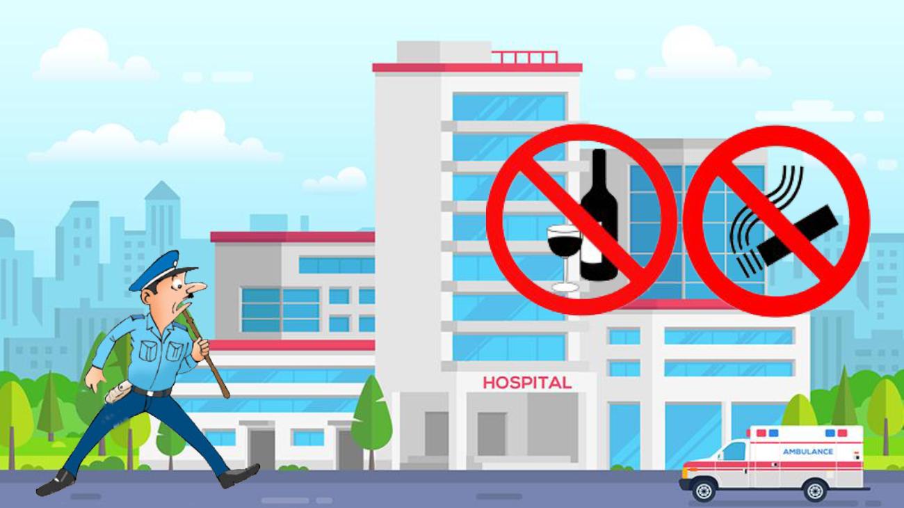 होसियार! अस्पताल आसपासमा मदिरा तथा सुर्तीजन्य पदार्थ सेवन गर्दैहुनुहुन्छ ? पक्राउ परिएला